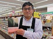 盛岡の書店員が選ぶお薦め書籍ランキング「さわベス」-今年も23作品発表