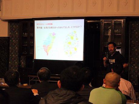 「外国人の要求を知って準備しておくことが大事」と講師の村尾隆介さん