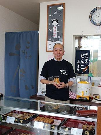 「たなかのだんごを食べに来て」と店長の田中晃さん。店内には田中餅店ゆかりの品も