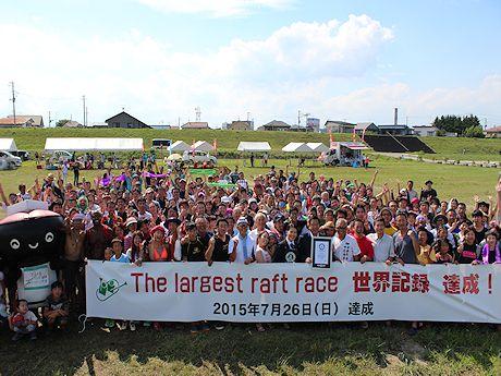 7月26日、「最大のラフトレース」のギネス世界記録を更新した