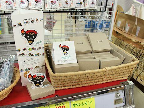岩手県庁生協売店で販売されている「いわてワンコテープ」(410円)