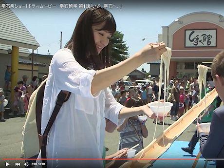 雫石町ショートドラマムービー 雫石留学 第1話「いざ、雫石へ。」