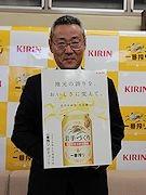 キリンビールが岩手コンセプトのビール「一番搾り岩手づくり」 6月発売へ