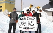 レディー・ガガさんの雪像製作スタート 岩手・安比高原「雪像を作る会」