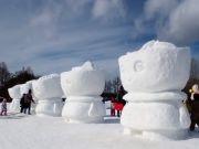 第49回いわて雪まつりスタート 雪遊びと食とイベント
