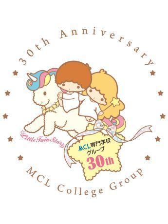 MCL専門学校グループ30周年ロゴ