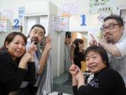 盛岡・肴町の理美容店で男性限定メニュー 「モテおやじ」コンセプトに
