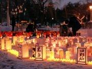 盛岡市で「復興への誓い」開催 東日本大震災から5年