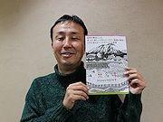 高松の池ドキュメンタリー「無名碑MONUMENT」、盛岡で上映へ