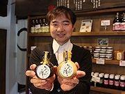 盛岡と大船渡で共同開発 アワビ肝由来調味料「あわびの精」発売へ