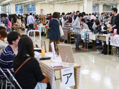 東京でのイベントの様子 提供=文学フリマ事務局(撮影=山本純)