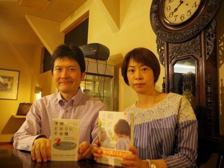 「150回を目指していきます」と主催の小笠原さん夫妻