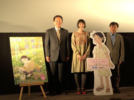 舞台あいさつに登壇した(左から)達増知事、のんさん、片渕監督