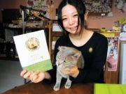 盛岡で猫づくしのチャリティーイベント 「みんにゃにハッピークリスマス!」