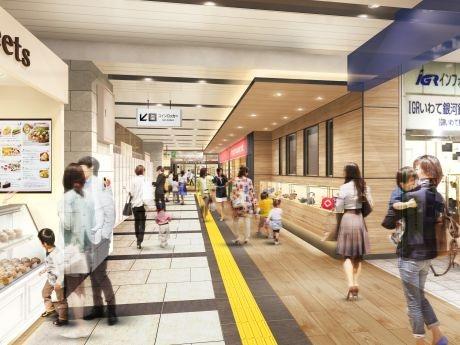 リニューアル後の盛岡駅1階のイメージ