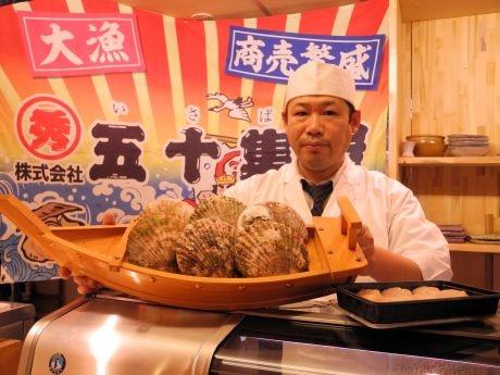 「おいしい海の幸を食べに来て」と自慢のホタテを披露する福島さん