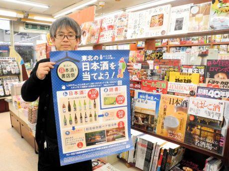 「まずは書店に足を運んで」と栗澤さん
