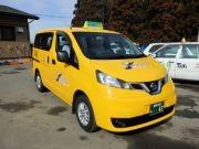 盛岡のタクシー会社で「陣痛タクシー」開始 出産控える妊婦支える