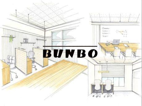 シェアオフィス「BUNBO」イメージ画像