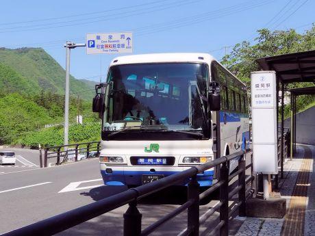 JRバスが「龍泉洞復旧応援きっぷ」発売 盛岡-龍泉洞間の運賃を割引