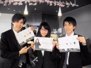 盛岡で学生によるプレゼンイベント 「起業」テーマに、椎木里佳さんの講演も