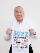 盛岡で「ジャズフェスティバル」初開催へ 次世代につながる音楽フェス目指して