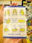 岩手・小岩井農場のお土産が話題に 羊の毛刈りをかわいらしいイラストで紹介