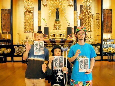 「誰でも気軽に遊びに来て」と呼び掛ける日野丘さん(右)・タオさん(中央)、昭和ちゃんさん(左)。