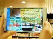 盛岡の書店で「AR」POP全国初導入 POPを通じて新しい本との出会いを