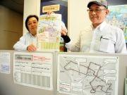 盛岡・河南地区で循環バス運行実験 コース拡大で中心市街地を循環