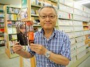 盛岡・元ドアマン佐々木さんが自叙伝 仕事と人生の楽しみ伝える