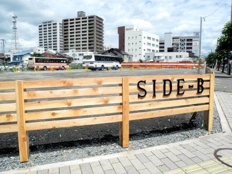 バスセンターの外壁にかかっていたロゴサインを模した「SIDE-B」のロゴ