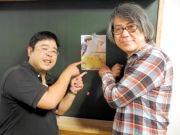 盛岡で映画「ケアニン」上映へ 主演・戸塚純貴さんの舞台あいさつも