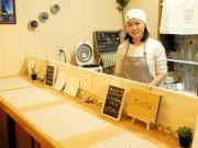 盛岡・八幡町に自然食ランチのカフェ 「食べて元気に」をコンセプトに