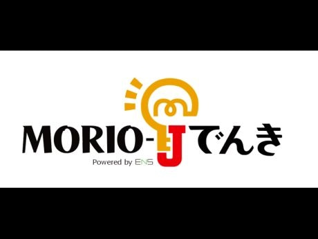 「MORIO-Jでんき」ロゴマーク