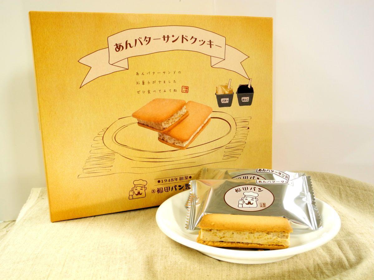 素朴な雰囲気のパッケージには、福田パンのロゴとキャラクターも