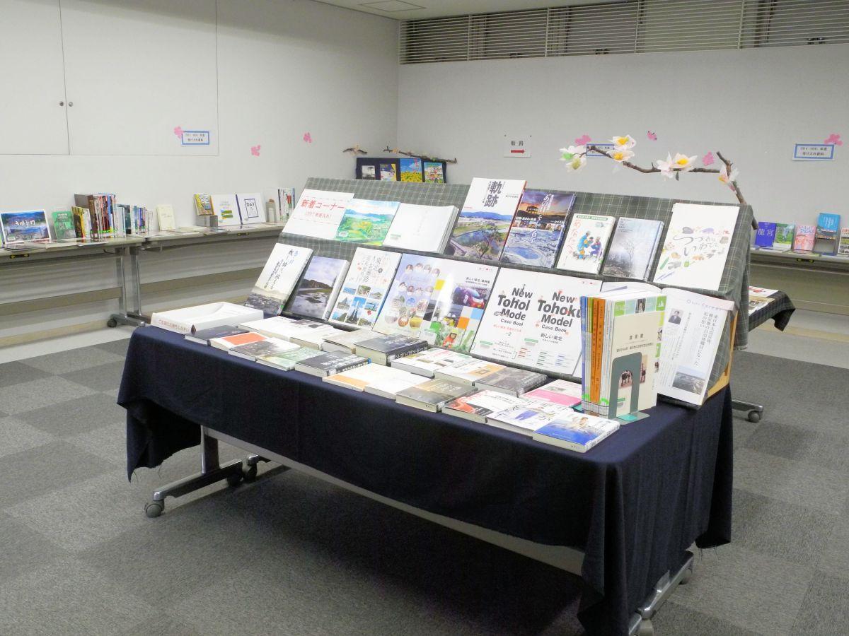 会場には書籍を中心に約400点の資料が並ぶ