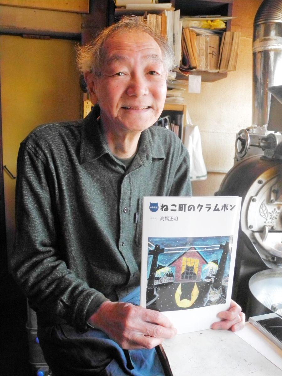 「こうして本になったのがまだ信じられない」と笑う高橋さん。「これからも楽しんで猫を描く」とも