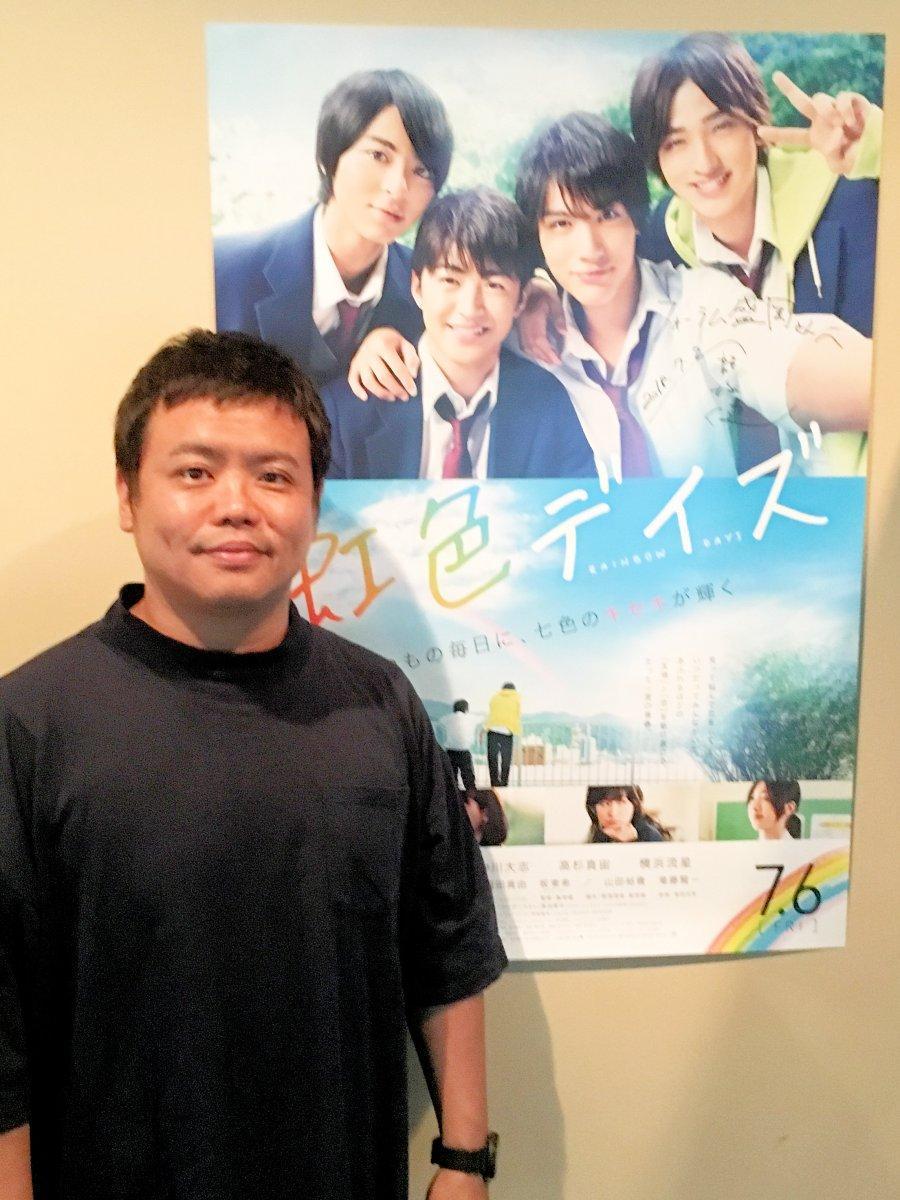 「虹色デイズ」ポスター前の飯塚健監督