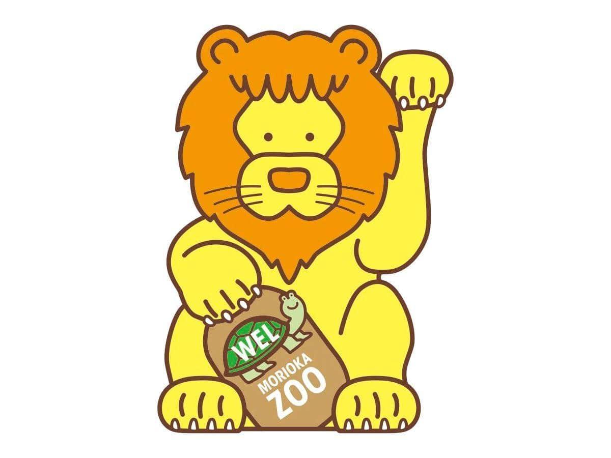 メインキャラクターは動物招きライオンの「来恩くん」。「来てくれたら恩に着るよ」と