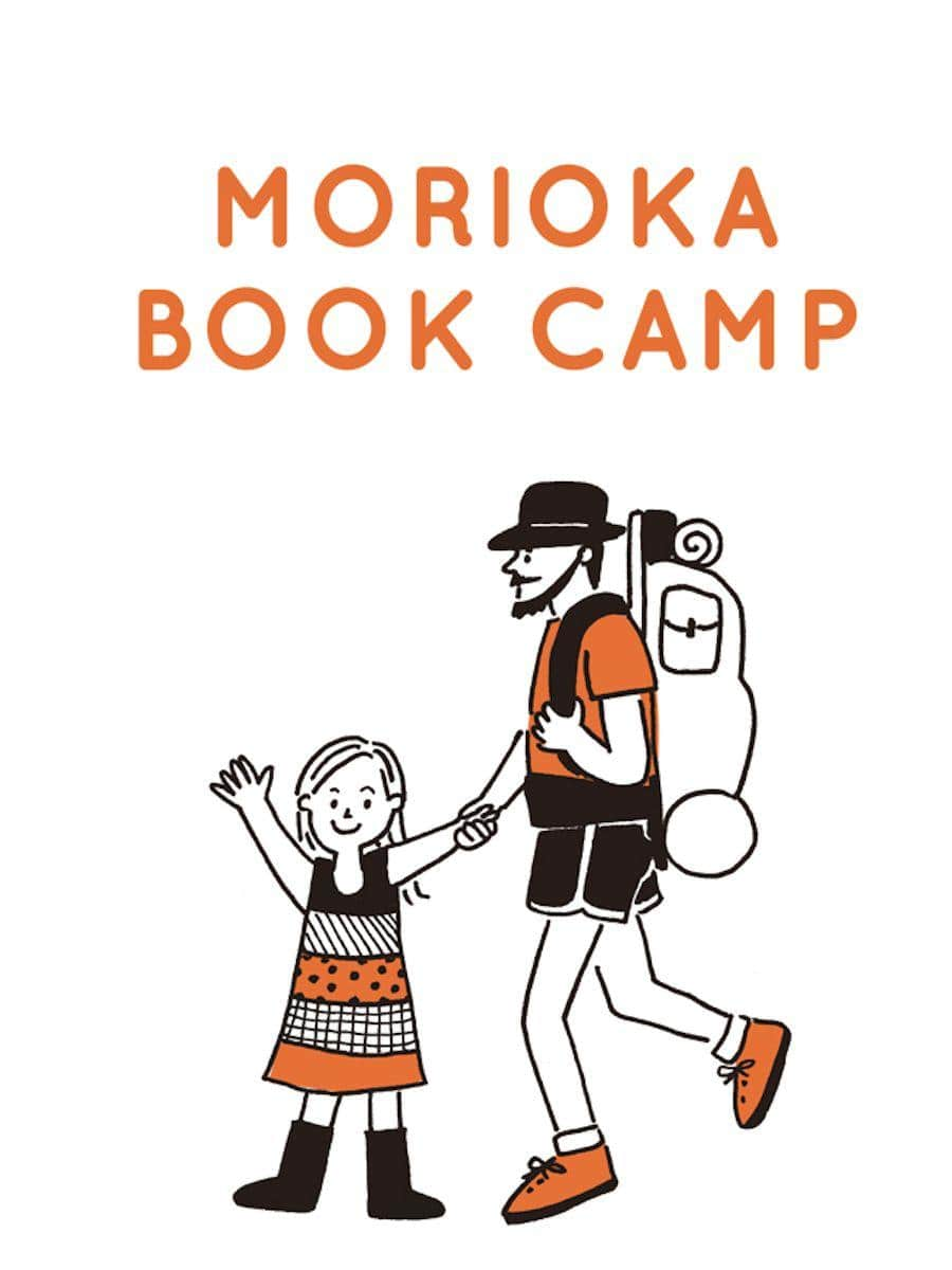 「MORIOKA BOOK CAMP」メインイラスト