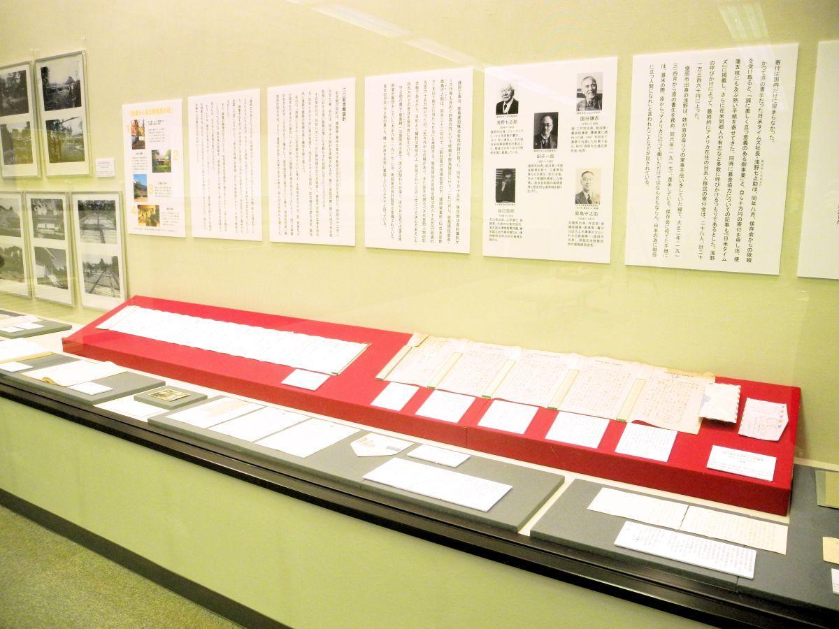 記念館建設に向けて協力者からの手紙などが展示された一角