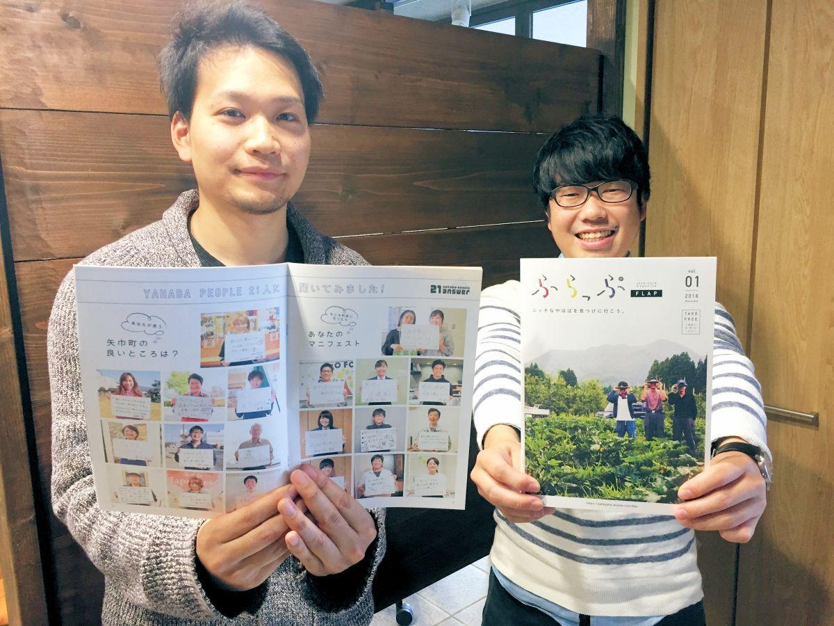 「一緒に『ふらっぷ』を盛り上げて」と呼び掛ける鈴木さん(右)と下町さん(左)