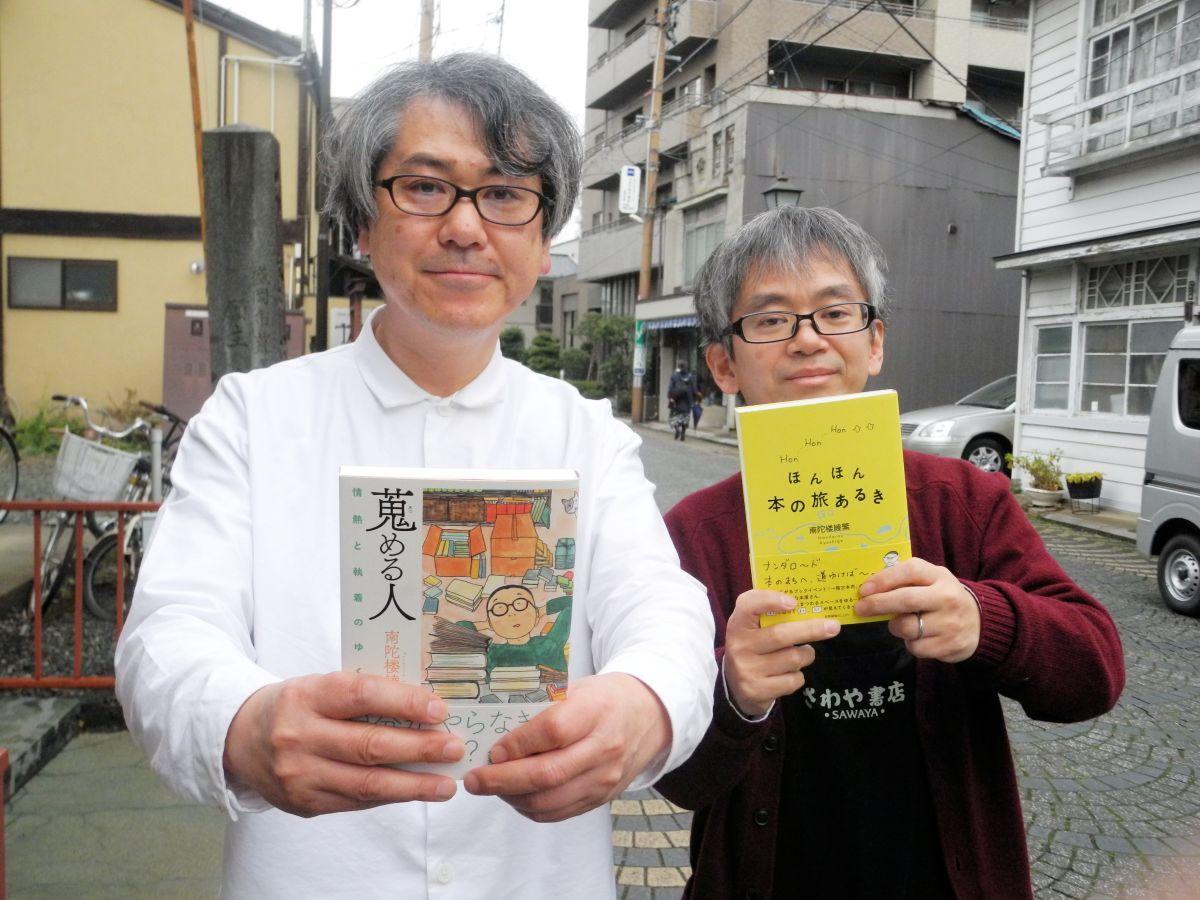「一緒に本の街の可能性について話しましょう」と沼田さん(左)・栗澤さん(右)