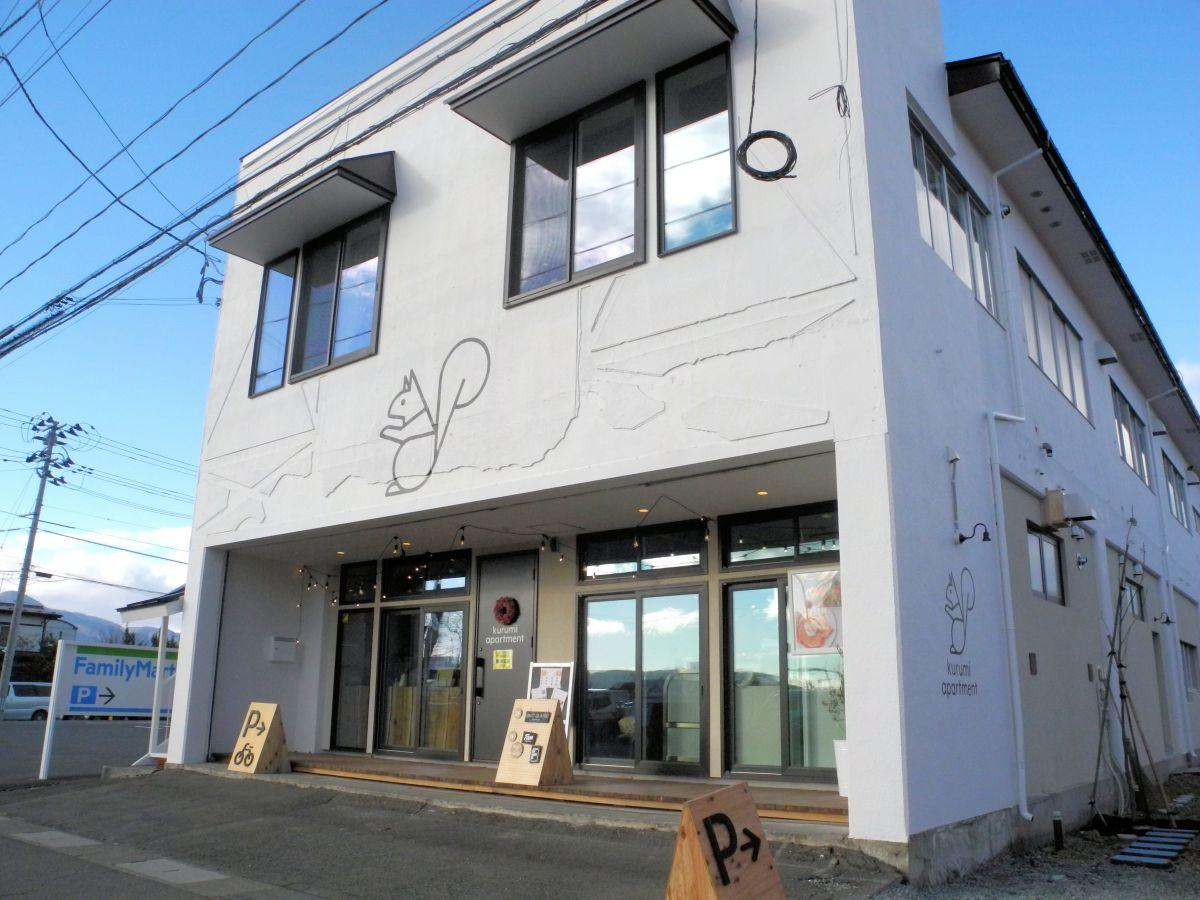 「kurumi apartment」外観