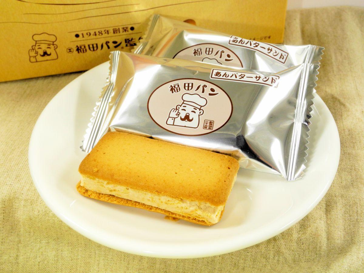 年間PVランキング1位となった福田パンがモチーフの「あんバターサンドクッキー」。