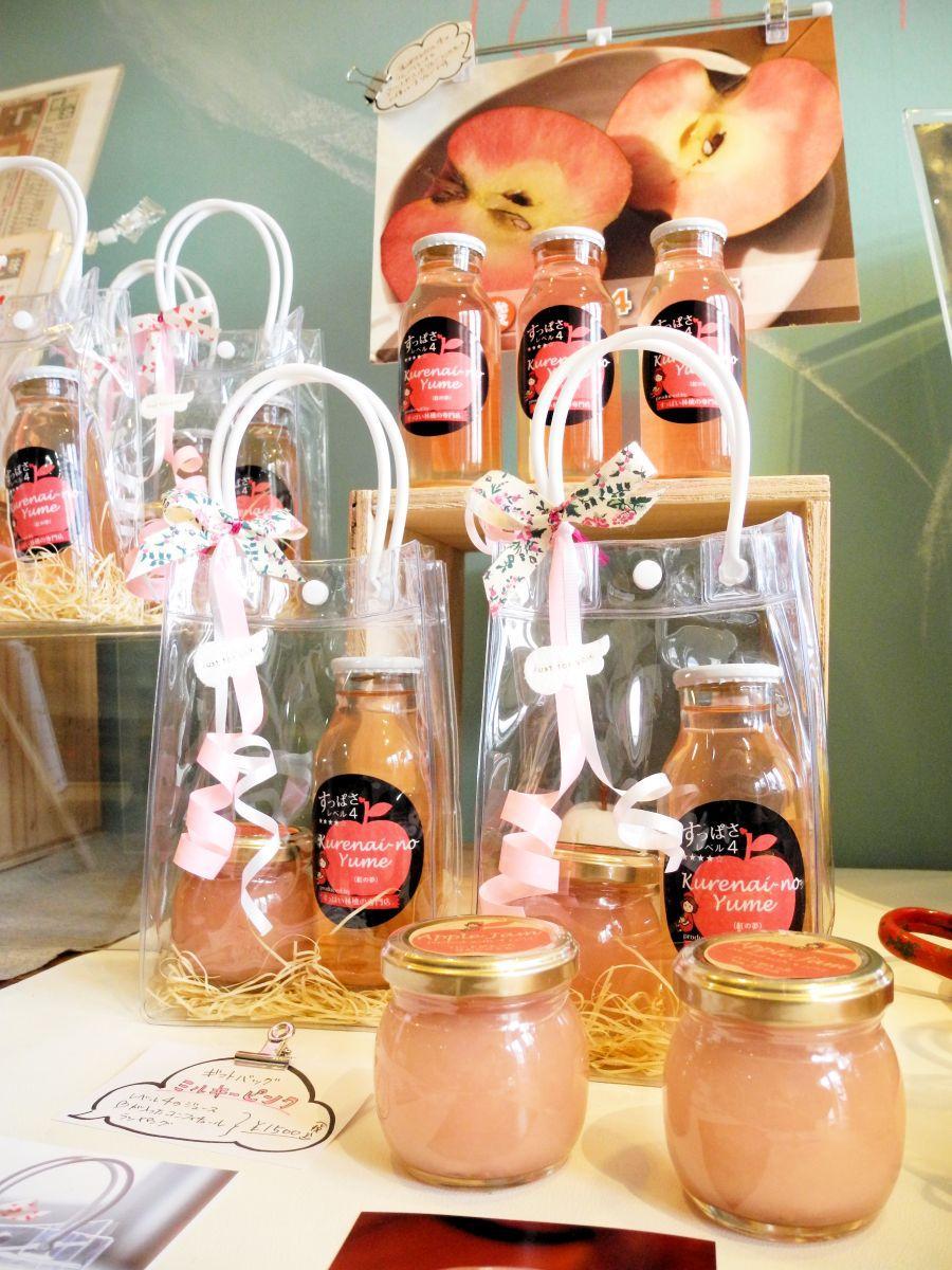 リンゴ由来の成分でピンク色に仕上がったジュースとコンフィチュールのギフト