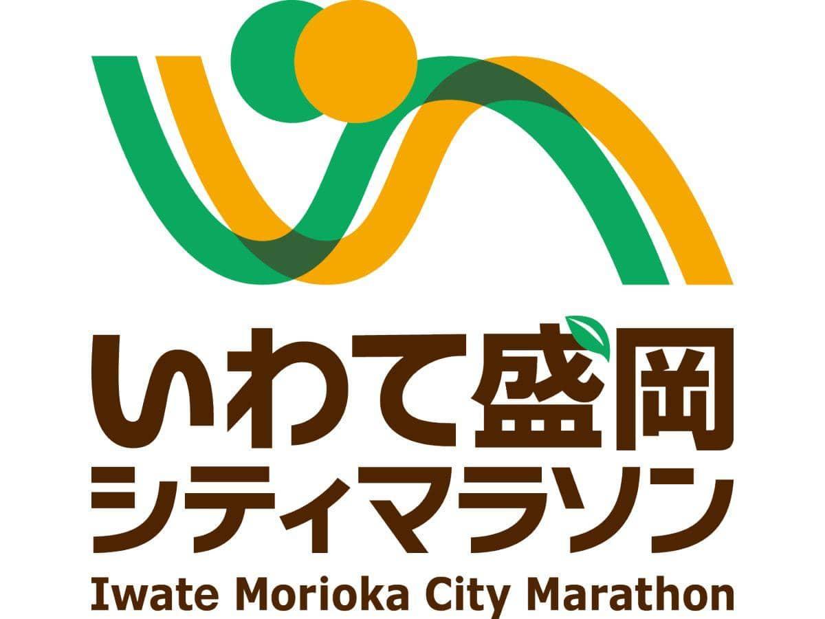 「いわて盛岡シティマラソン」ロゴマーク