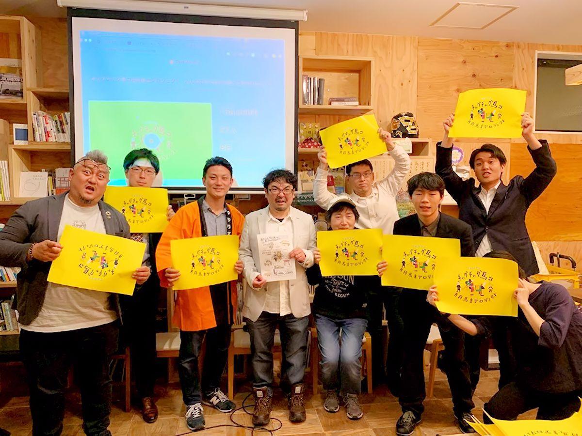 5月8日に東京都内で行われた「チャグチャグ馬コ~前月祭~」でプロジェクトをPRする皆さん