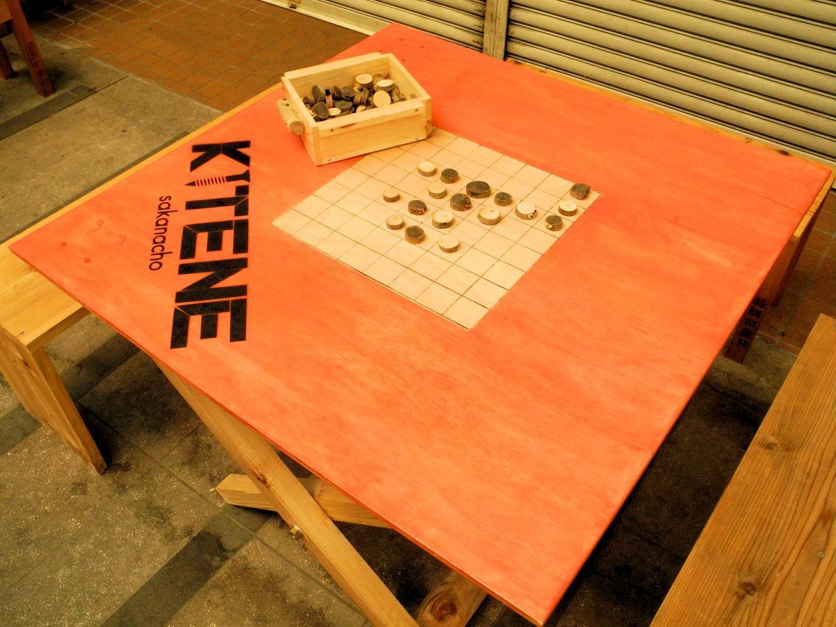 オセロで遊べる「芸夢机(げーむき)」。机も駒も木製にこだわった